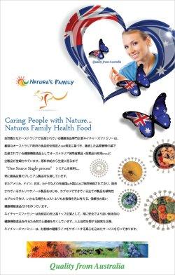 画像2: Nature's Family ネイチャーズ ファミリー ネイチャーズ ワールド プロポリス トゥースペースト 110g
